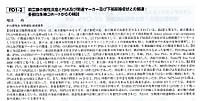 2013cpcpps3