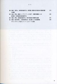 Bookluts4