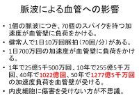 Fantasy18naihimyakuha2