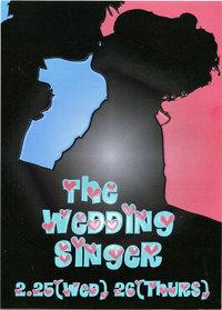 Weddingsingerilast