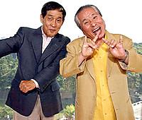 Sakagamijiro