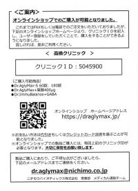 B7bae3241411421cb286c33d3b5a1936