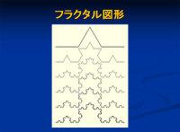 Poster20091111mochida32