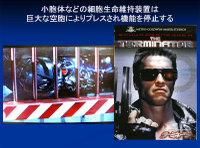 Poster20091111mochida70_2