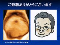 Poster20091111mochida92