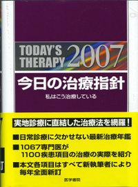 Konniti2007