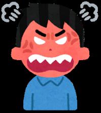 Ikaru