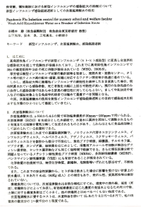 Jiasuidata_20200218121301