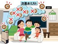 Jiasuiroom2_20201222165601