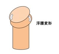 Hokei4